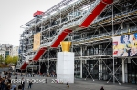 Pompidou Center Entry